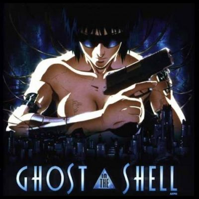normal_ghost_in_the_shell-475x475
