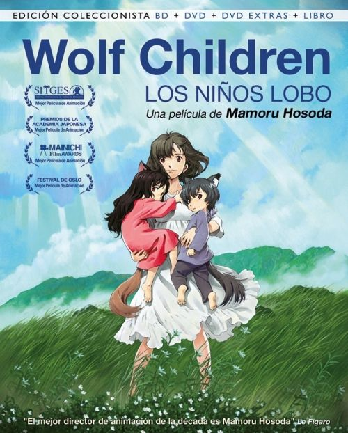 normal_Wolf_Children_Ed_Coleccionista_2
