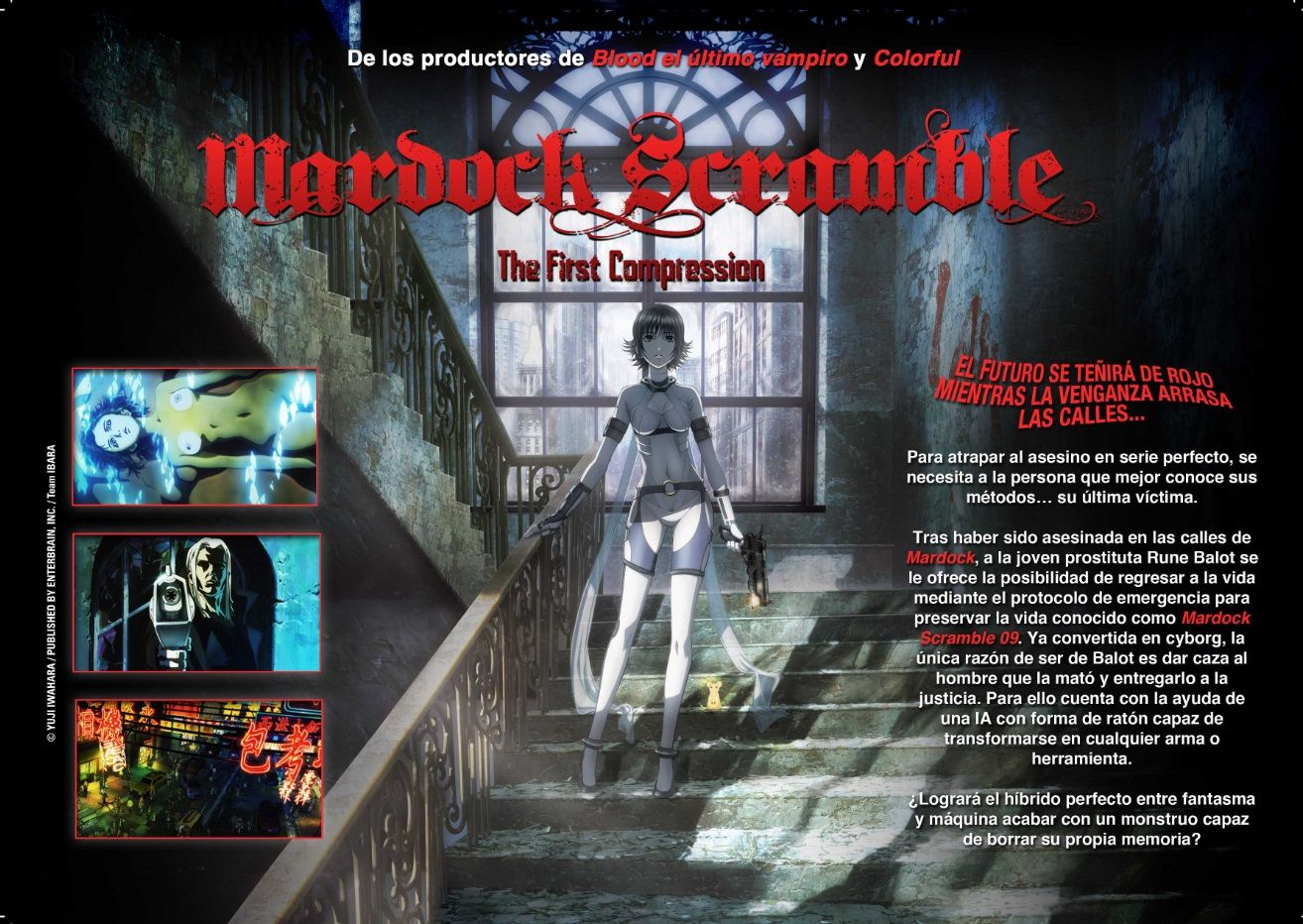 Mardock_Scramble_2