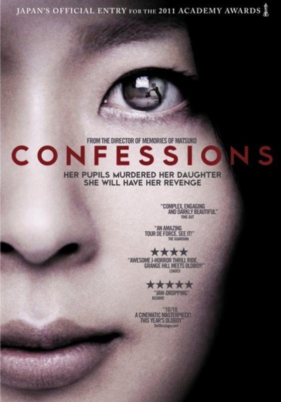 kokuhaku-confessions