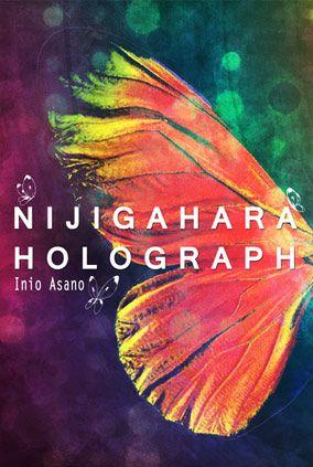 nijigahara_holograph_2_small5B15D