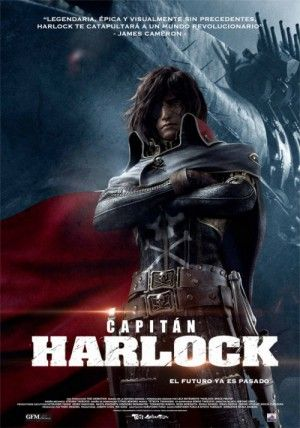 Capitán Harlock DVD