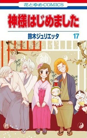 Resultado de imagen de  Kamisama Hajimemashita manga