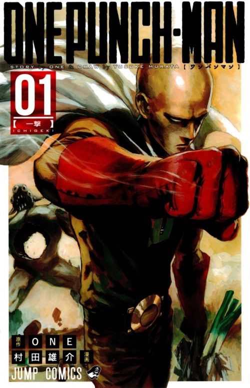 normal_One_Punch_Man_11