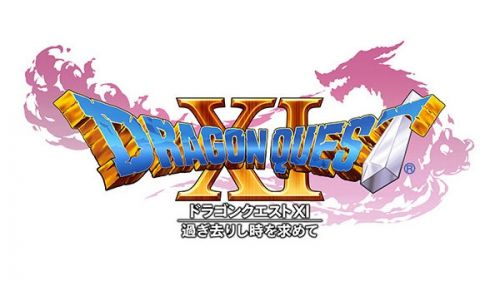 normal_Dragon-Quest-XI-Announced-for