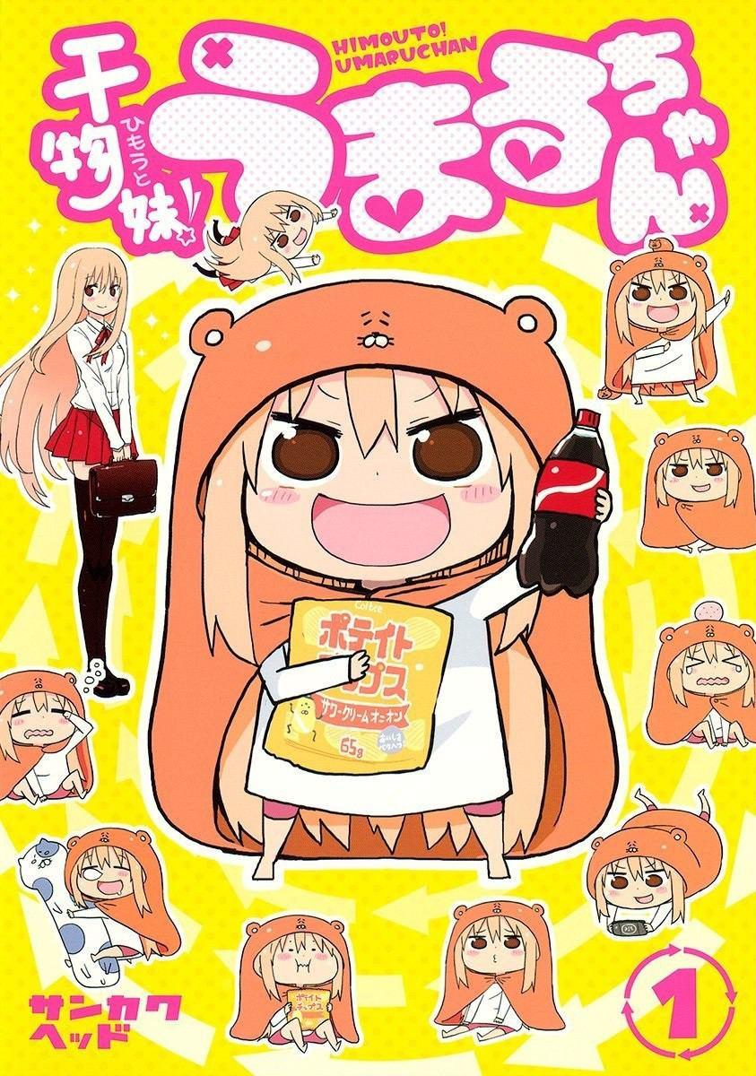 Himouto Umaru-chan manga