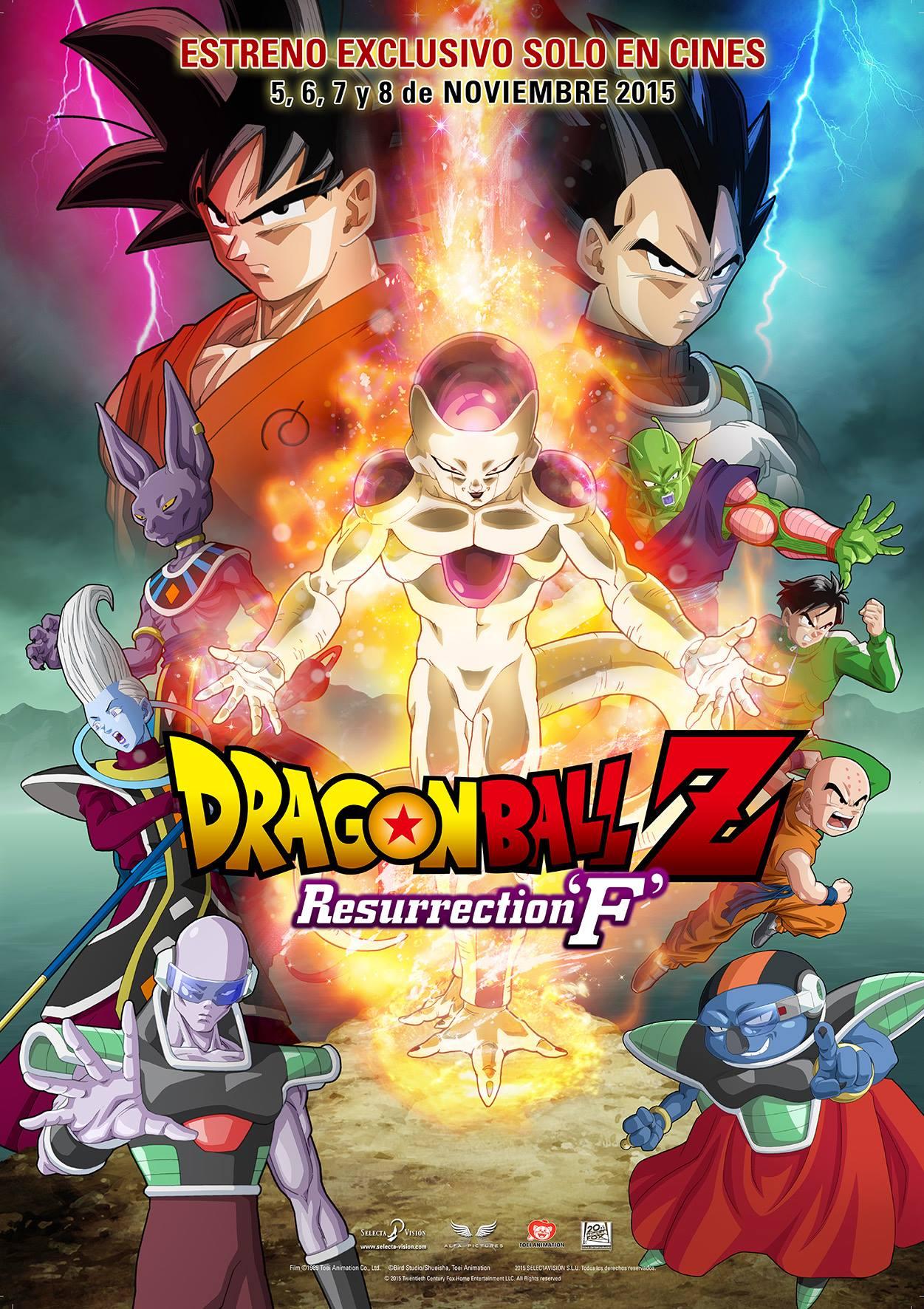 Dragon-Ball-Z-Resurrection-F-Poster-3