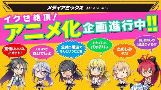 anime_20150925223807e56s