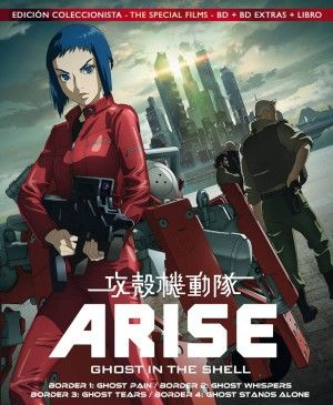 Ghost in the shell Arise – The special films Ed. coleccionista
