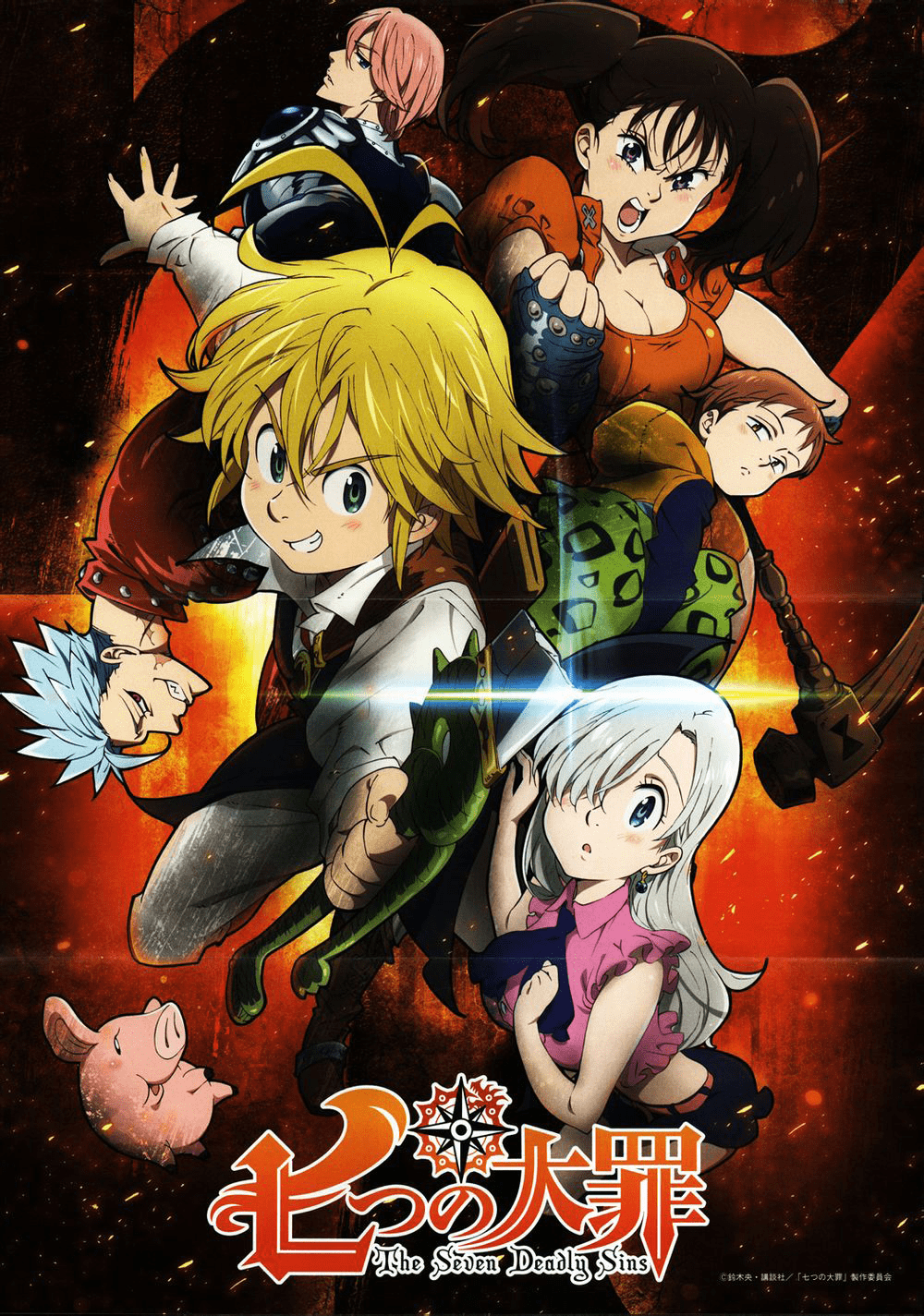 Nanatsu no Taizai the seven deadly sins