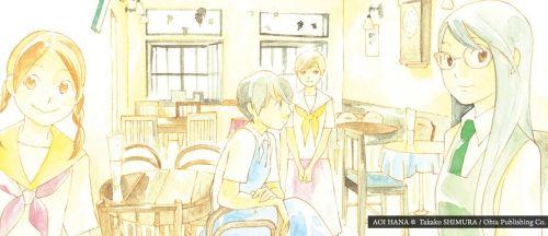 Aoi_Hana