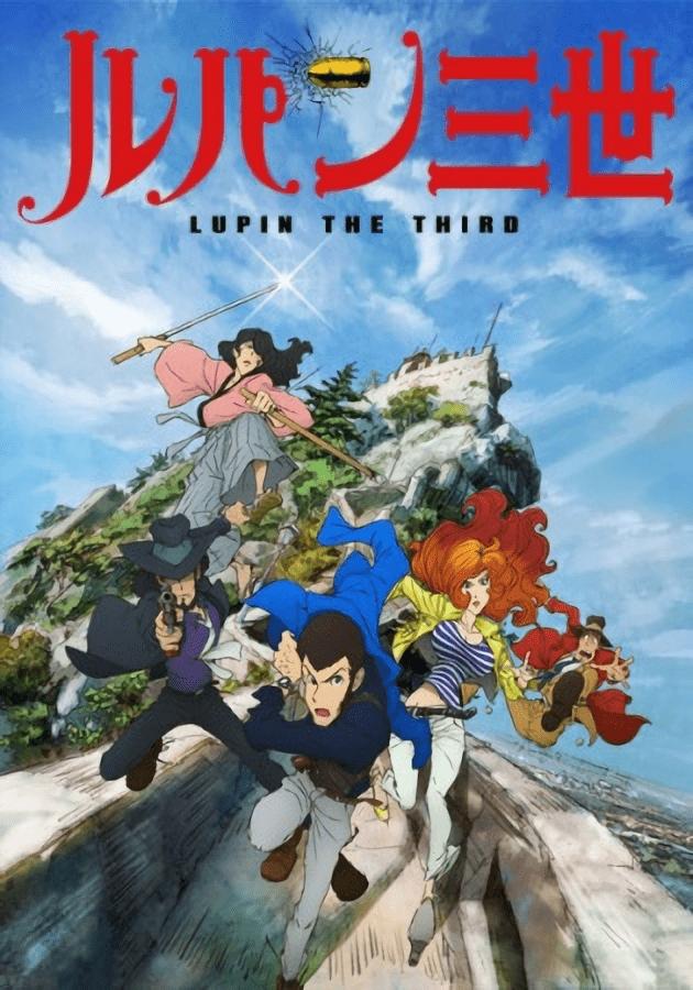 Lupin III Italian Adventure