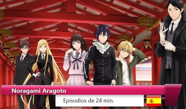 Noragamia Aragoto_simulcast