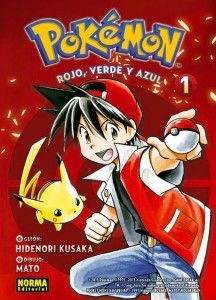 Pokémon Adventures #1
