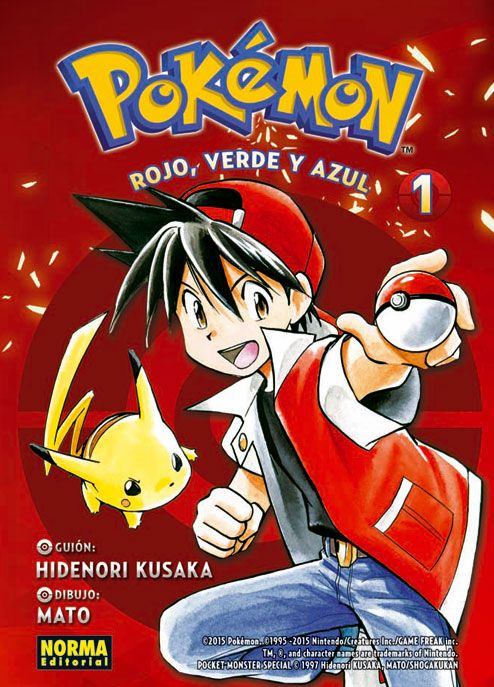 Pokemon_cover_manga1