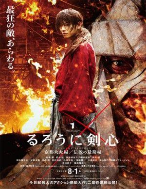 Rurôni Kenshin 3: La leyenda termina