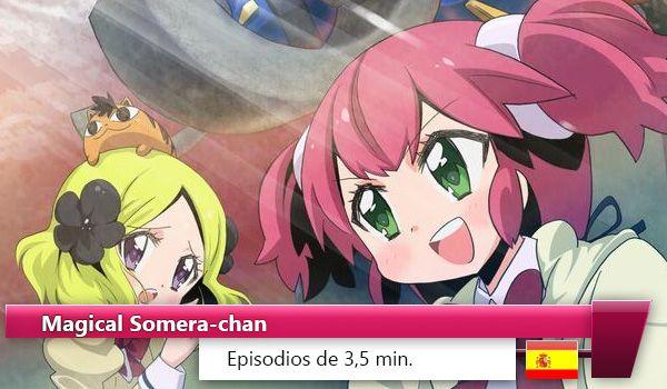 Somera-chan_simulcast