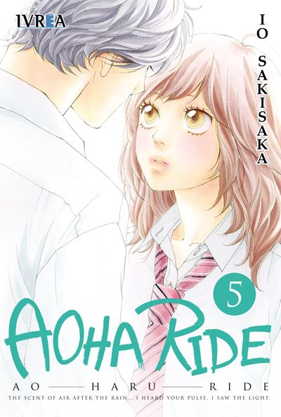 aoharuride_05