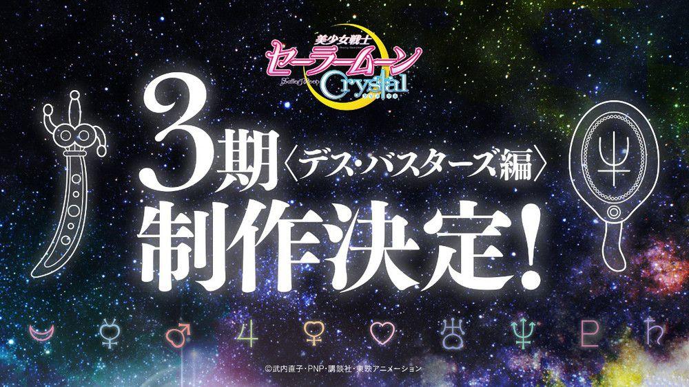 crystal3rd_670kai