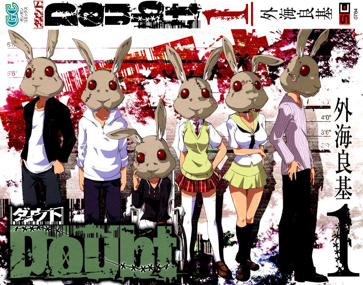 Resultado de imagen de doubt manga
