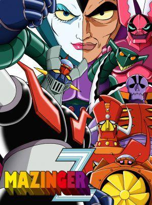 Mazinger Z #1 DVD