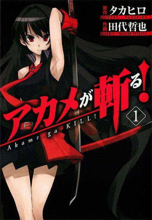 Akame ga Kill! #1