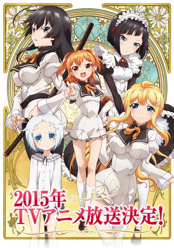 Shomin Sample