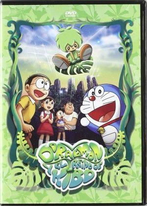 Doraemon y el Reino de Kibo DVD