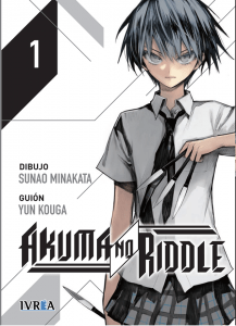 Akuma no Riddle 1