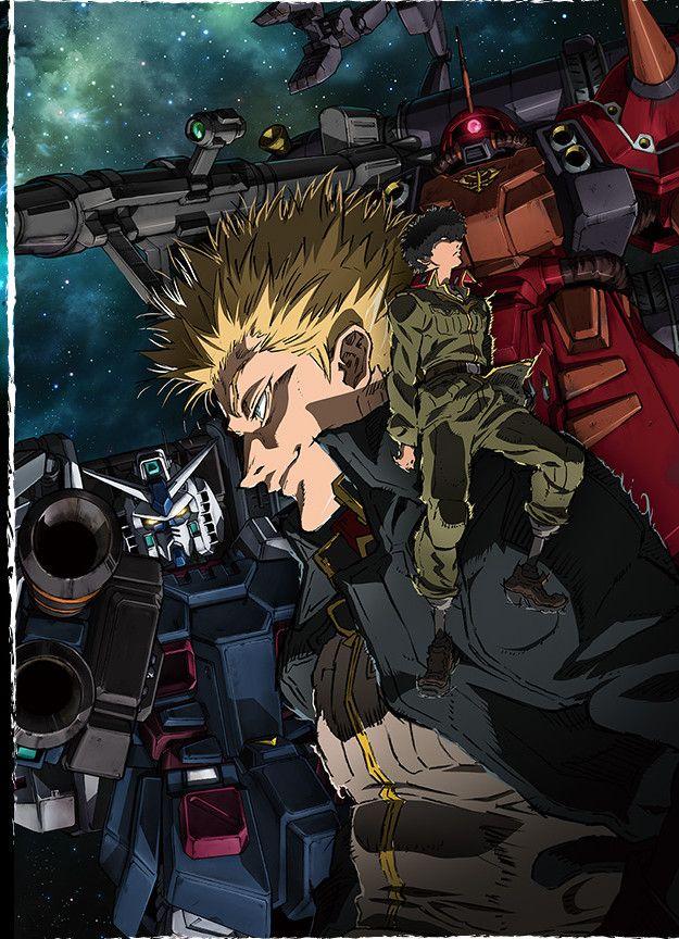 Gundam Thunderbolt anime