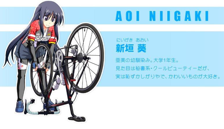 Long-Riders_ch_2