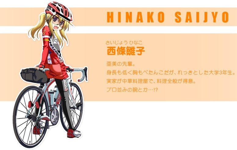 Long-Riders_ch_3