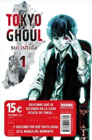 Tokyo Ghoul pack 1 +2