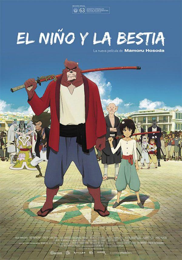 bakemono no ko cines españa el niño y la bestia