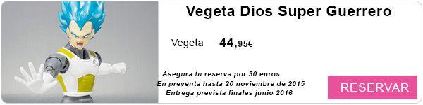 banner-reserva-vegeta_superdios
