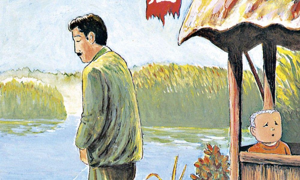 El hombre sin talento a la venta el 11 de noviembre