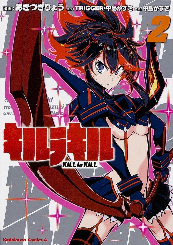 kill-la-kill-manga-706x1000[1]