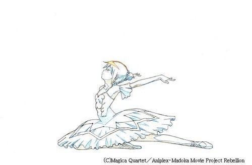madoka magica new project