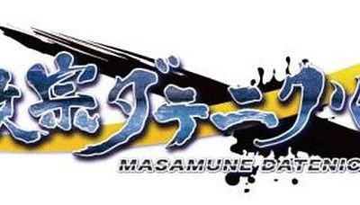 masamune-datenicle