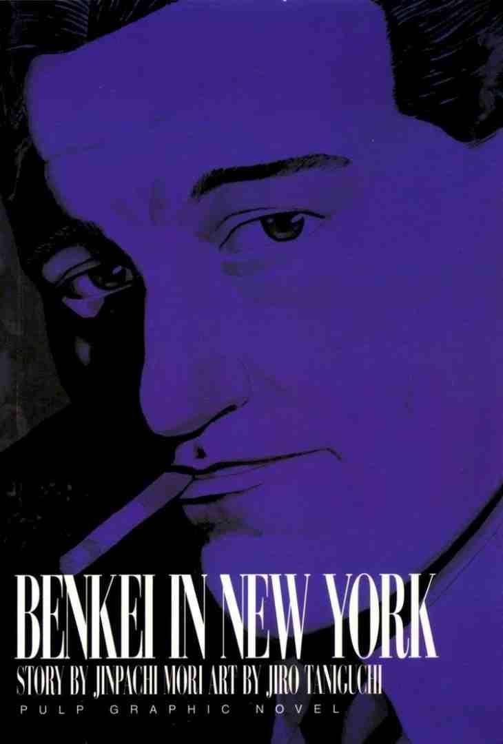 Benkei New York