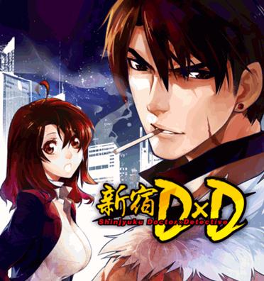 shinjuku_dxd