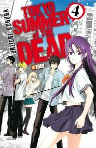 Tokyo Summer of the Dead #4