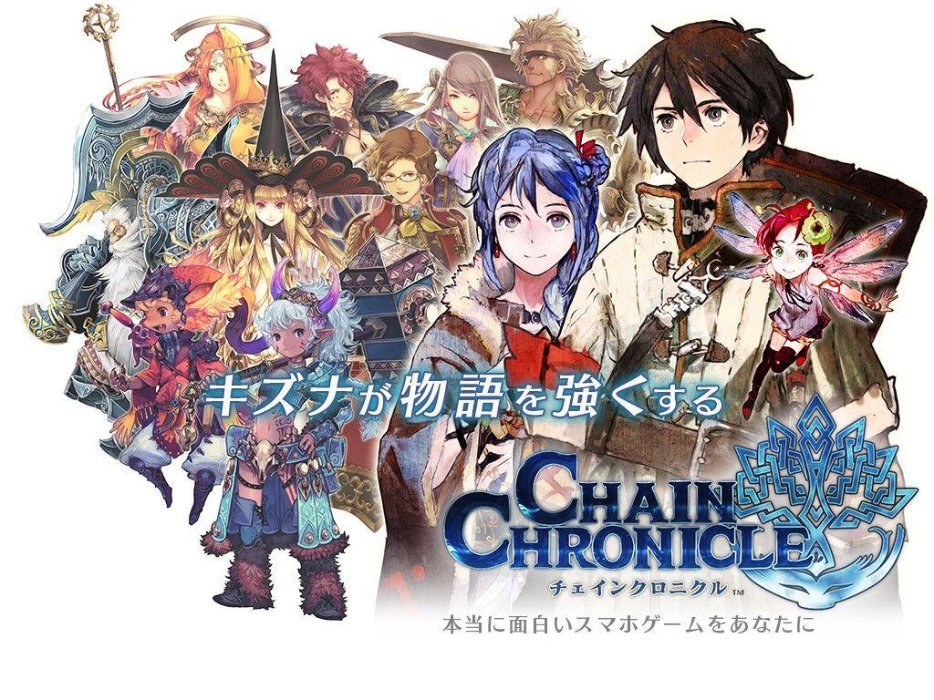 Chain Chronicle vidoejuego