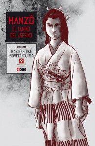 Hanzo 9