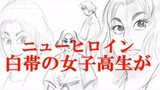 Joshi-Judo-bu-Monogatari-News-01