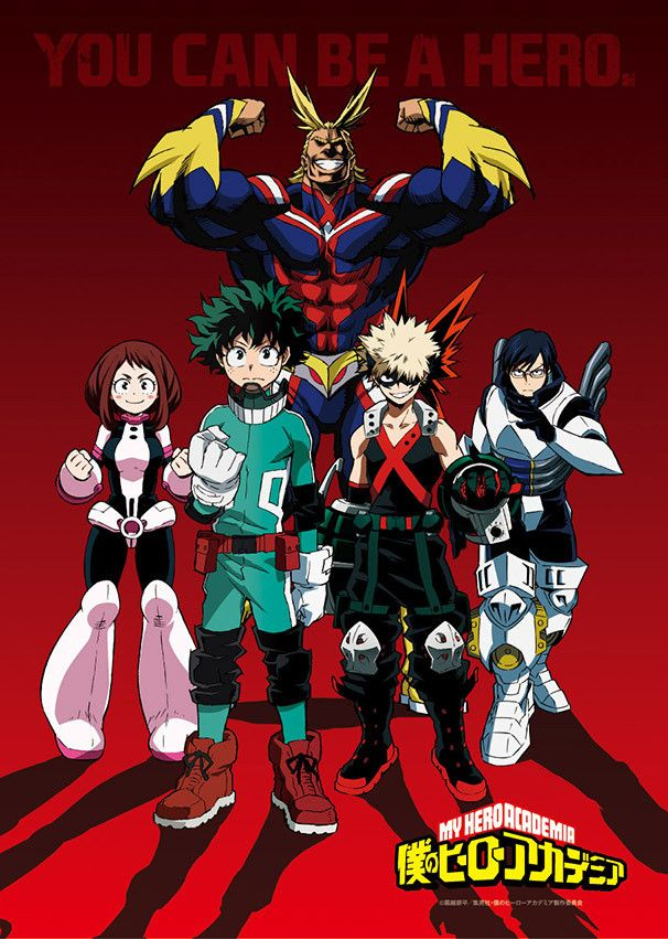 My hero academia key 2