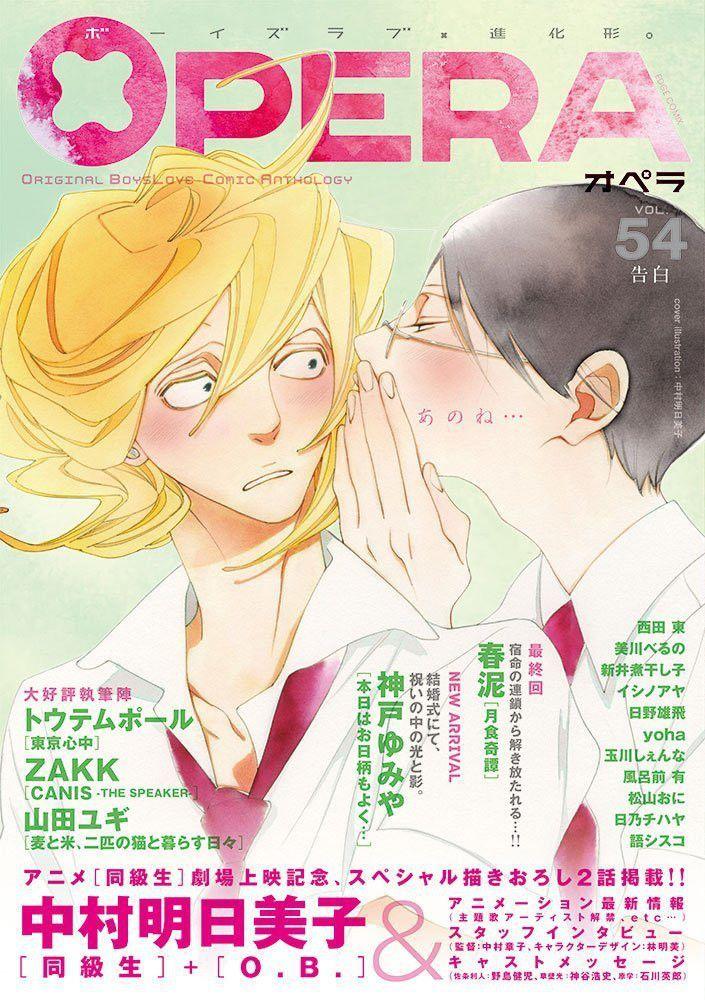 Opera magazine 54