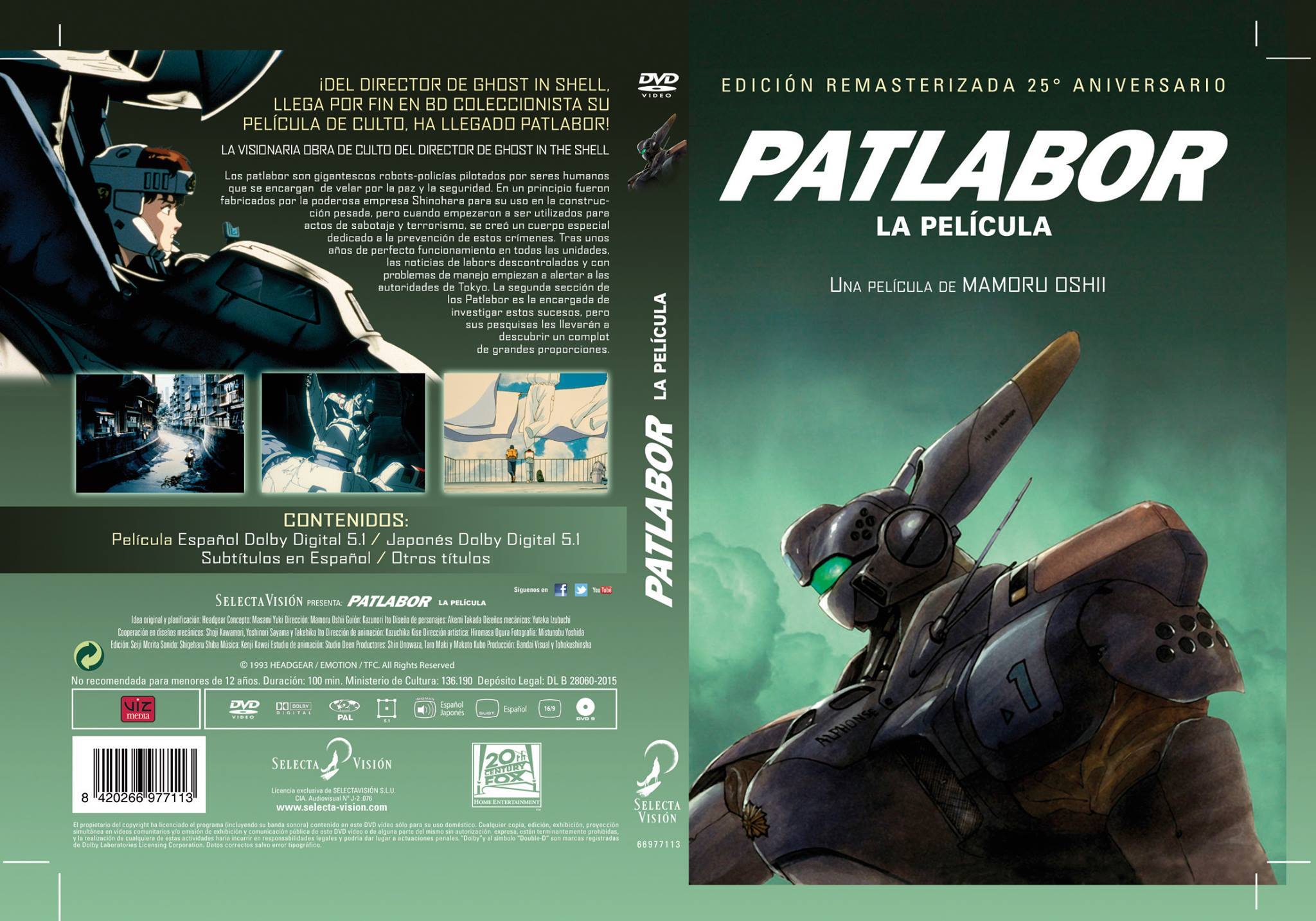 Patlabor remaster Selecta DVD