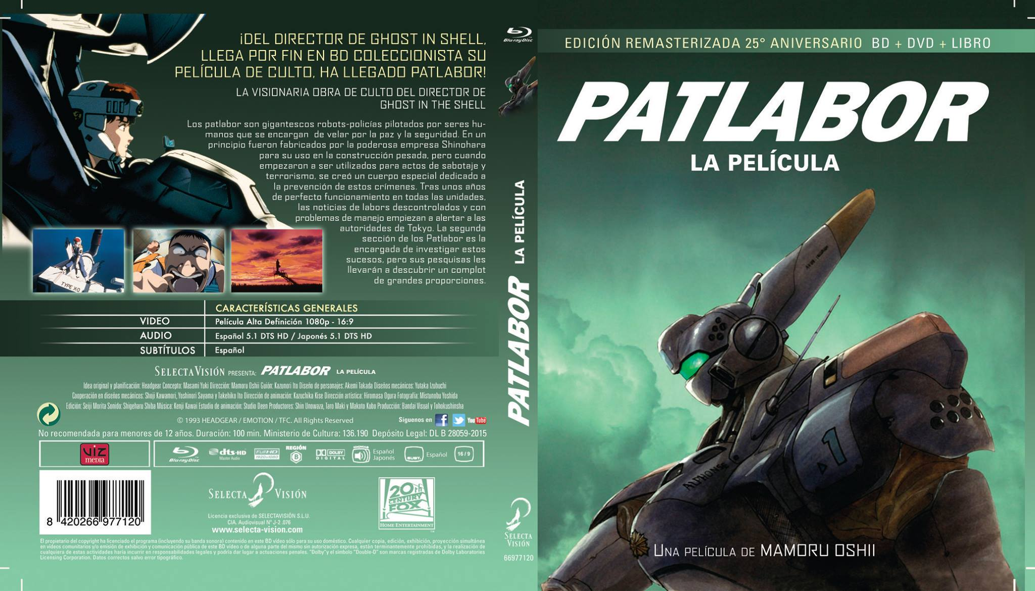 Patlabor remaster Selecta Ed coleccionista