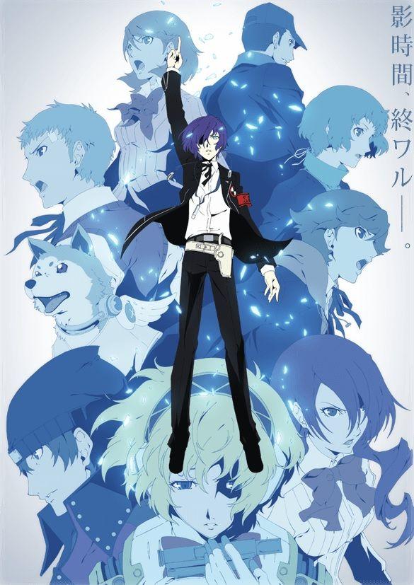 Persona 3 film 4 key
